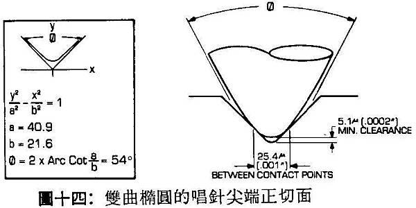 AT-43-016.jpg