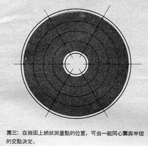 AT-71-004.jpg