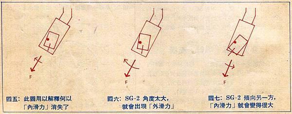 AT-67-005-1.jpg