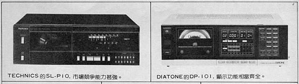 AT-84-004.jpg