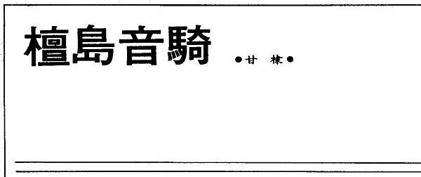 AT-67-001.jpg