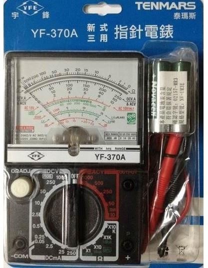 YF-370A.jpg