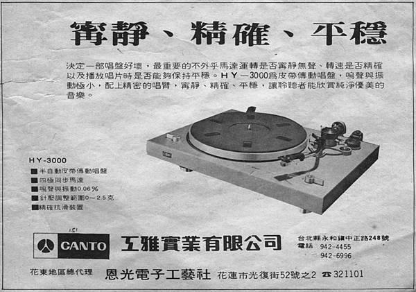CANTO 工雅實業有限公司-03.jpg