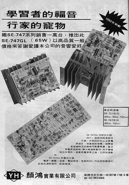 YH 顏鴻實業有限公司.jpg