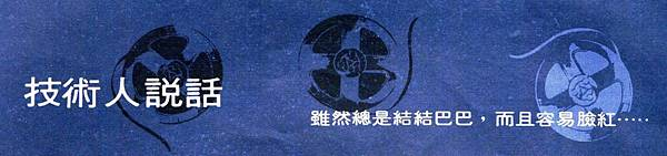 AT-07-001.jpg