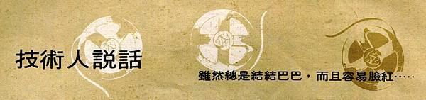 AT-06-001.jpg
