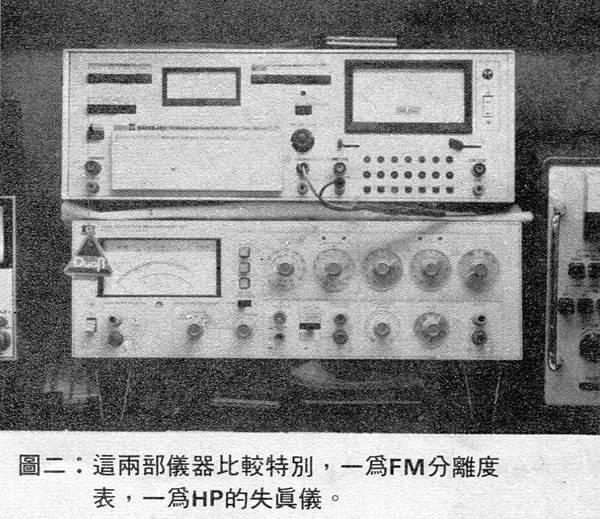 AT-82-003.jpg