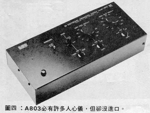 AT-82-005.jpg