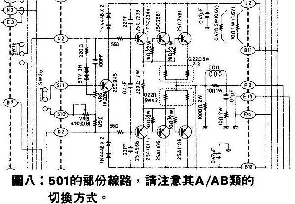 AT-82-010.jpg
