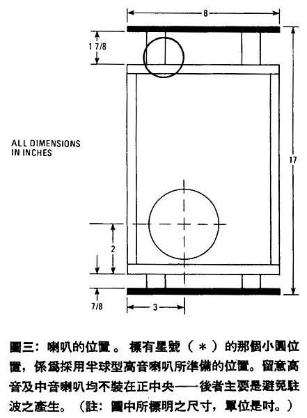 AT-82-004.jpg