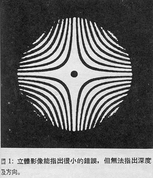 AT-82-014.jpg