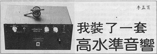AT-82-001.jpg