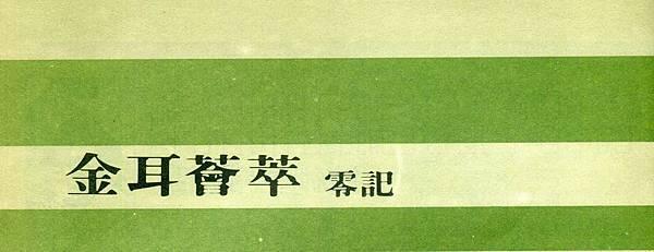 AT-27-001.jpg