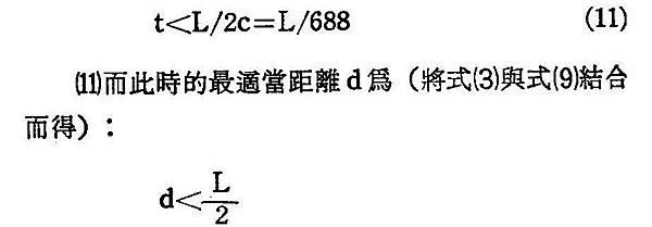 AT-27-022.jpg