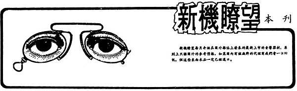 001 標題.jpg