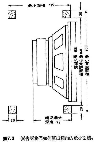 AT-32-021.jpg