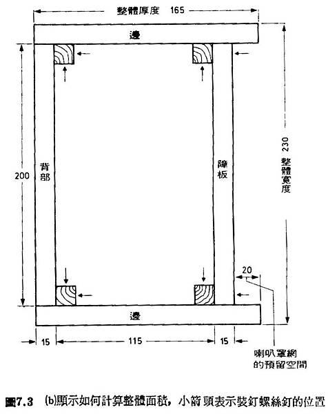 AT-32-022.jpg