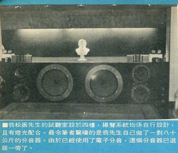 AT-30-006.jpg