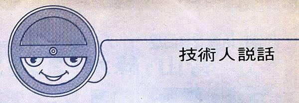 AT-34-001.jpg