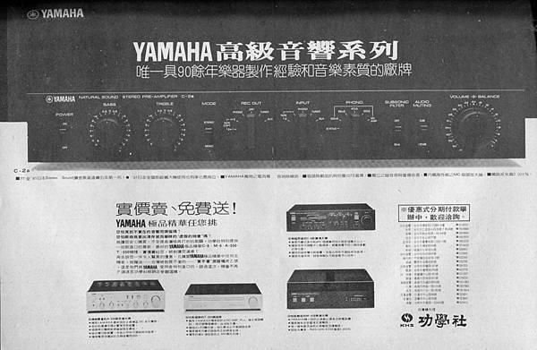 YAMAHA KHS 功學社-02