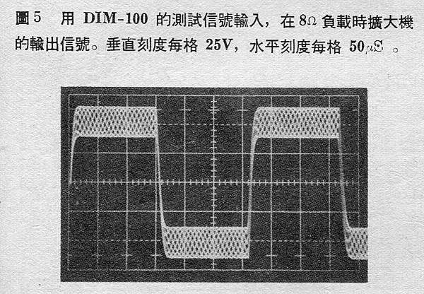 AT-57-008