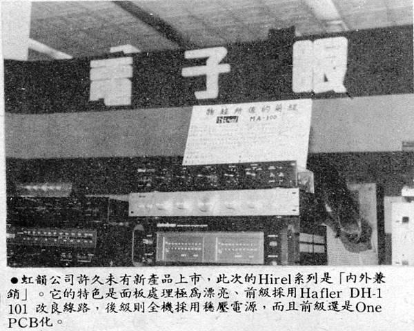 AT-85-002
