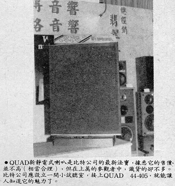 AT-85-005