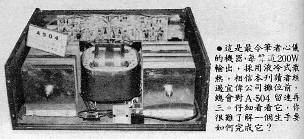 AT-85-006