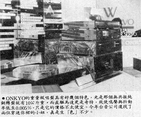 AT-85-012