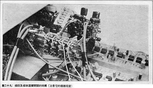 AT-73-002