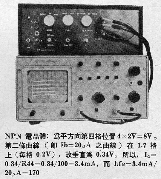 AT-73-007
