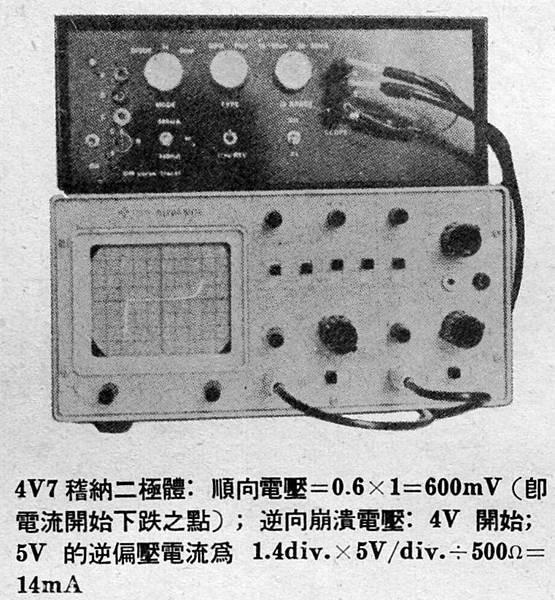 AT-73-008