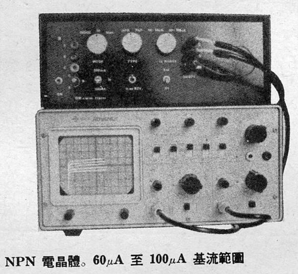 AT-73-014