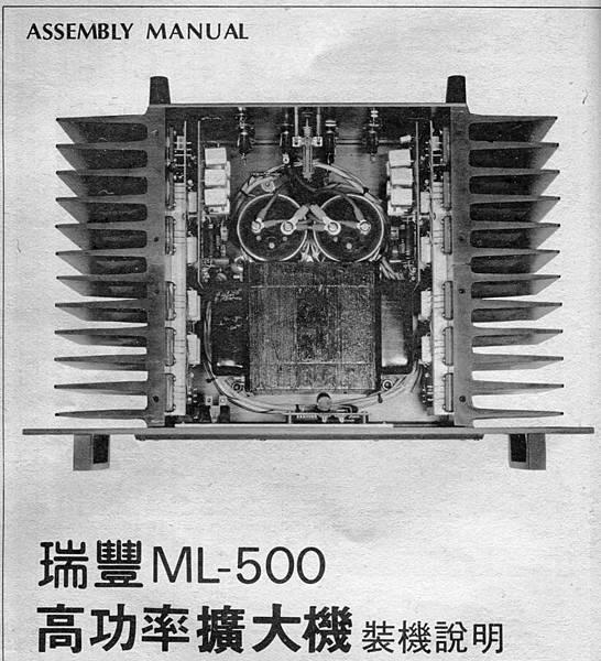 AT-73-001