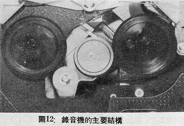 AT-58-014
