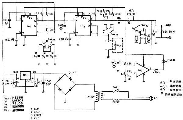 電容表附加器 MT-43