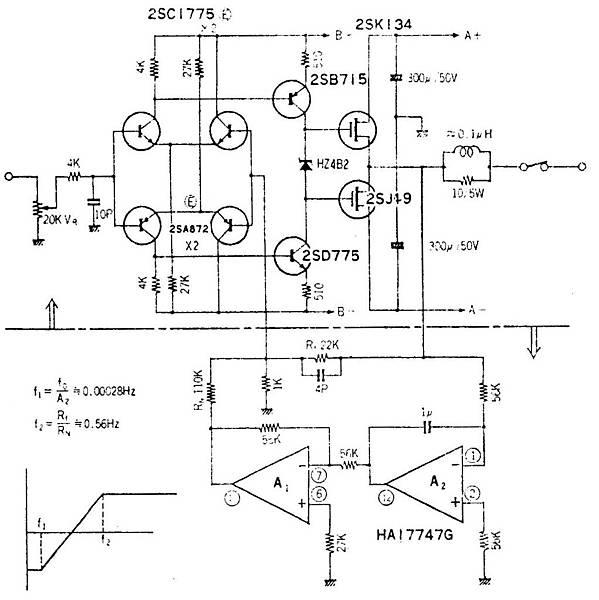 A類20W超級伺服放大器 AP-16