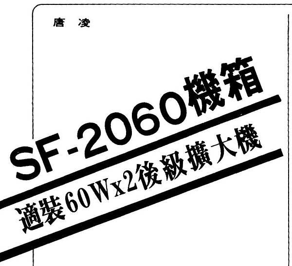 AT-56-001