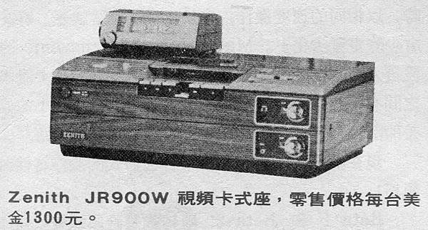 AT-30-003