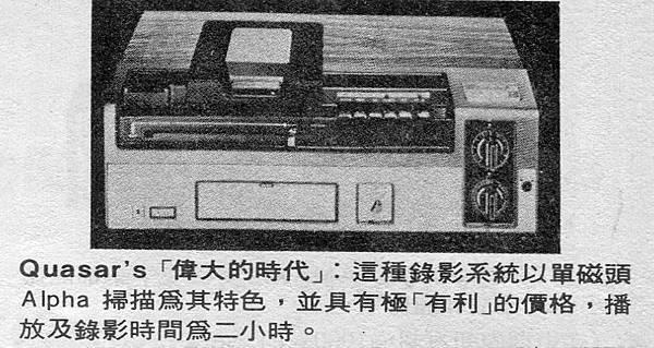AT-30-008