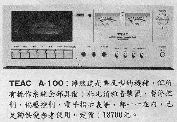 AT-32-002