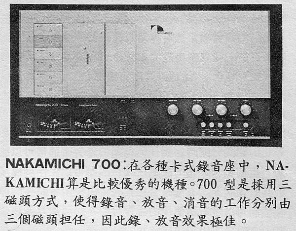 AT-32-005