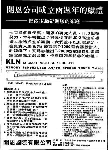 KLN 開恩國際-01