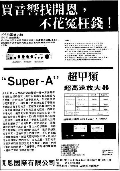 KLN 開恩國際-02