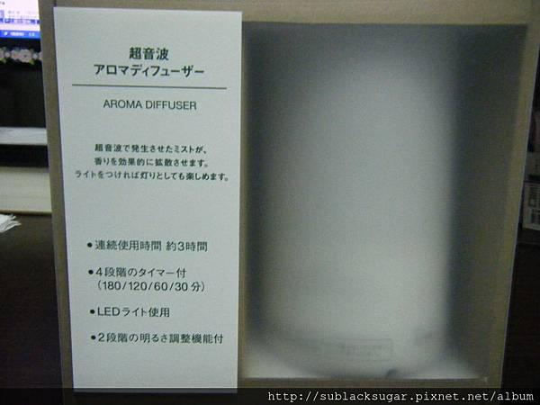 DSCF6104(001).jpg