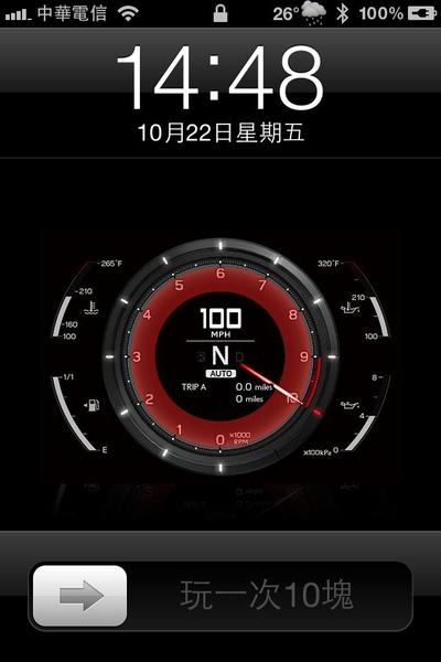 Photo 10月 22, 14 50 28.jpg