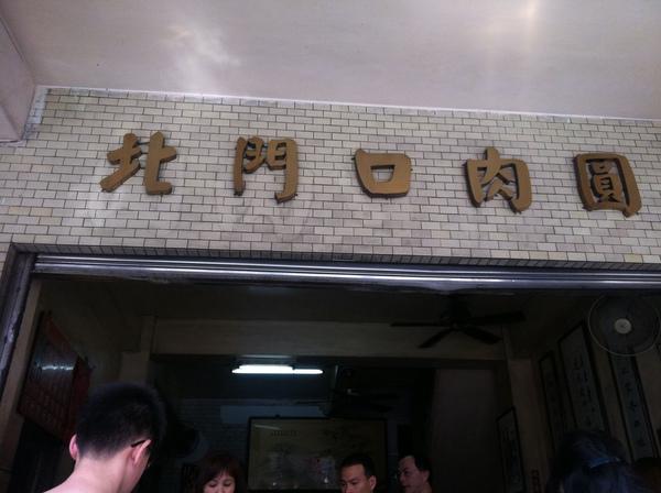Photo 2月 12, 20 10 57.jpg