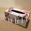 紫花面紙盒-PH-102-05 021 [640x480]