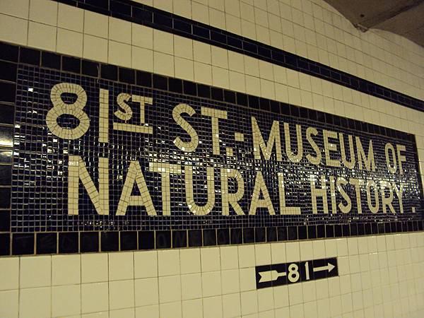 紐約地鐵06