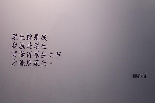 IMG_2551.JPG